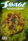 Phantom Lagoon